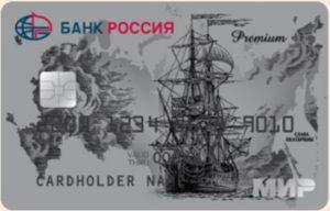 Мир Премиальная — Россия