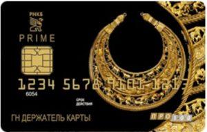 «Мир» Prime» от Российского Национального Коммерческого Банка (РНКБ)