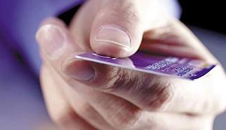 Какие есть скидки и бонусы по кредитным картам