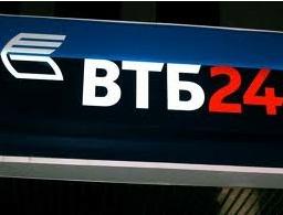 Оформить заявку и получить кредитную карту в ВТБ24